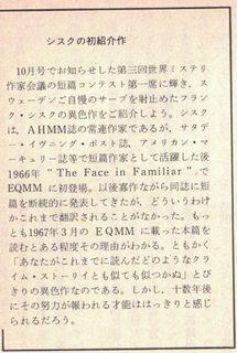 1981-12 No.308-3.jpeg