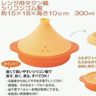 タジン鍋1号.jpg
