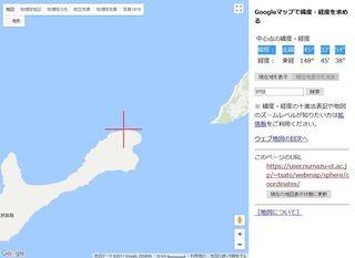 択捉島.JPG