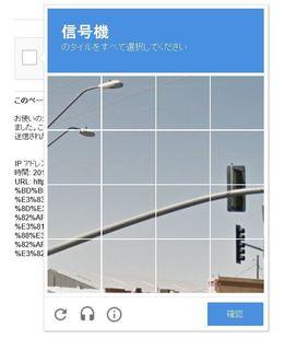 Google検索2JPG.JPG
