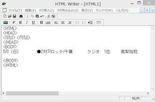 HTML Writer1.JPG