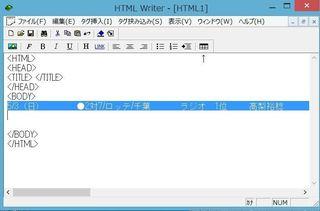 HTML Writer2.JPG