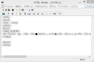 HTML Writer3.JPG